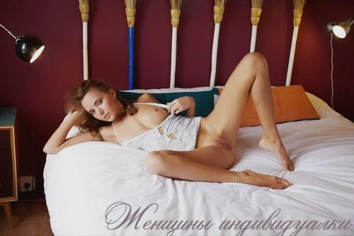 Маша - мастурбация члена ногами