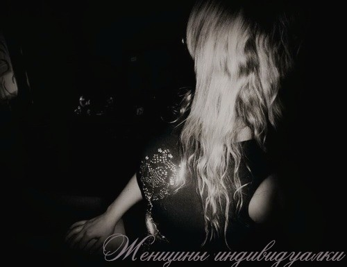 Путаны Сурска с видео