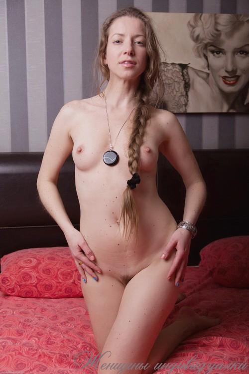 Владета - массаж