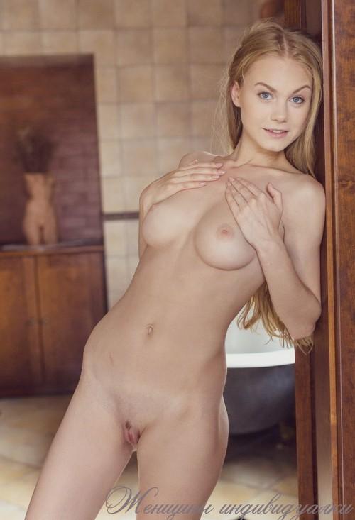 секс со страпоном