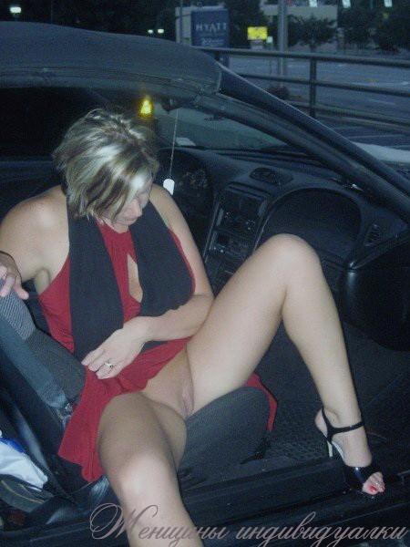 Пухлые проститутки г белгород от 40 лет